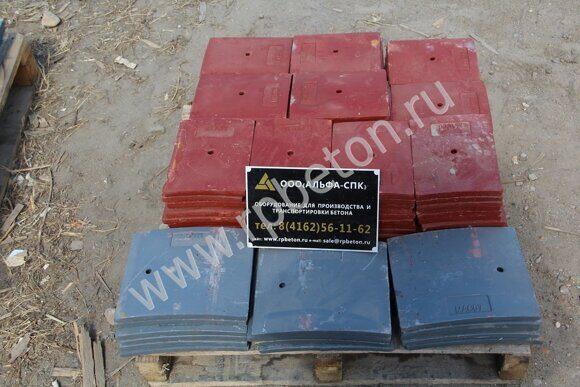 Футеровка бетоносмесителя JS1500 Брянск